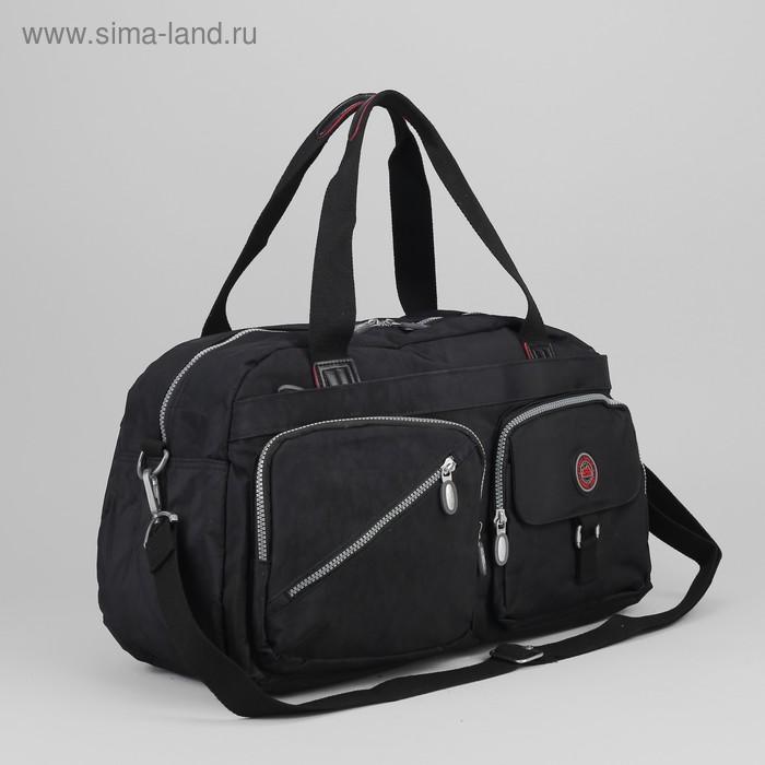 Сумка спортивная на молнии, 1 отдел, 2 наружных кармана, длинный ремень, чёрная