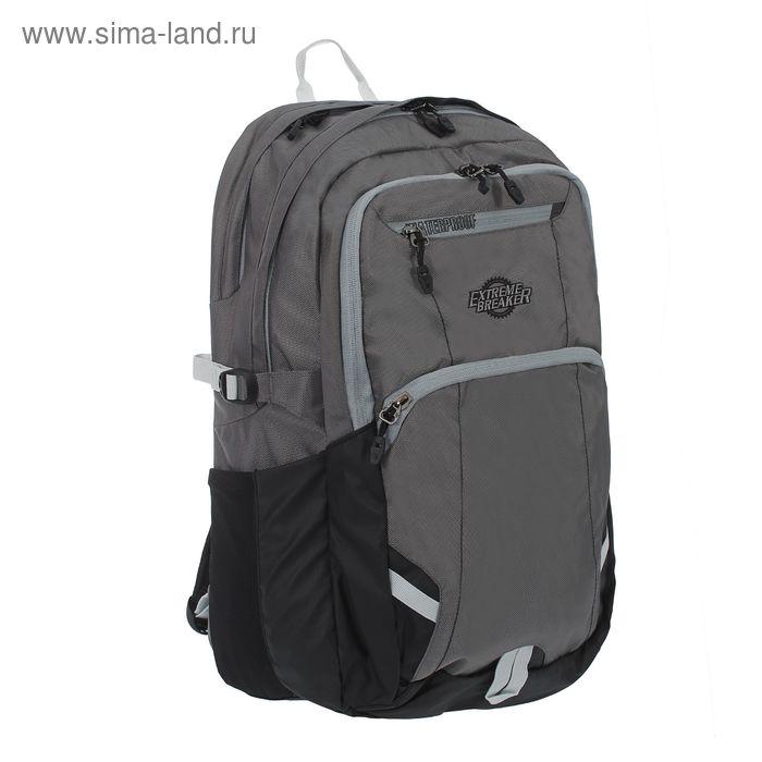 Рюкзак молодёжный на молнии, 3 отдела, 4 наружных кармана, серый