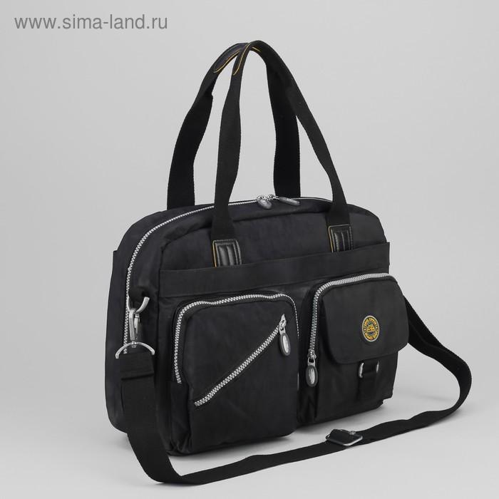 Сумка спортивная на молнии, 1 отдел, 2 наружных кармана, чёрная