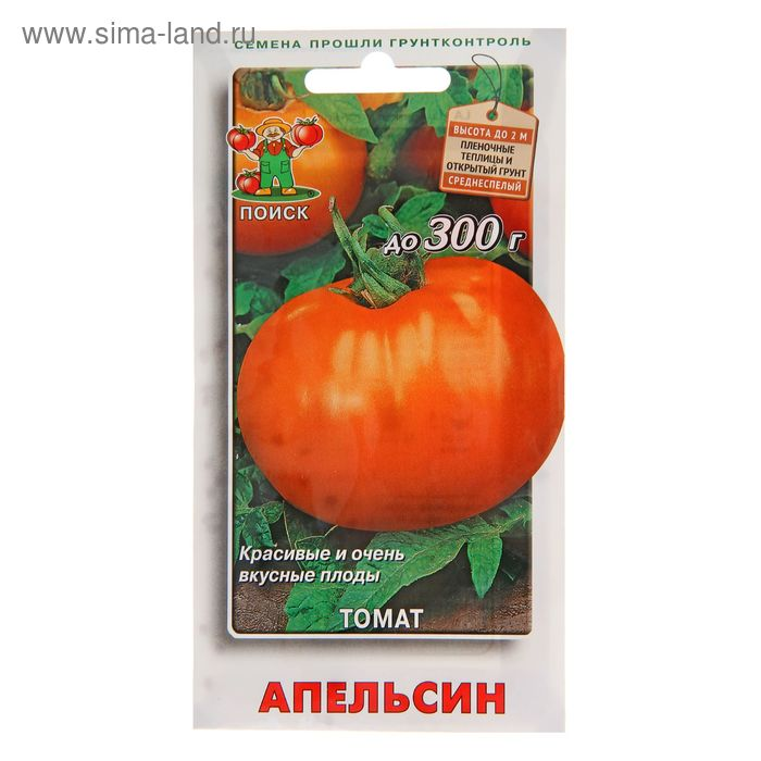 Семена Томат Апельсин, 0,1 г.