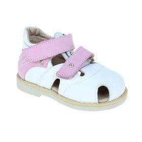 Туфли открытые малодетские Зебра, цвет розовый/белый, размер 20 (арт. 10457-9)