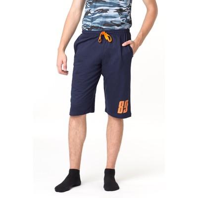 Шорты мужские, цвет синий, размер 48