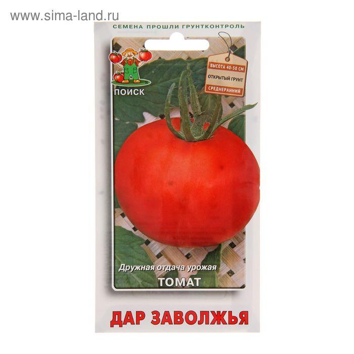 Семена Томат Дар Заволжья, 0,1 г.