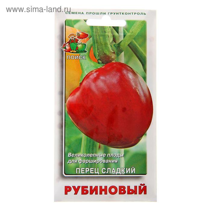 Семена Перец сладкий Рубиновый, 0,25 г.