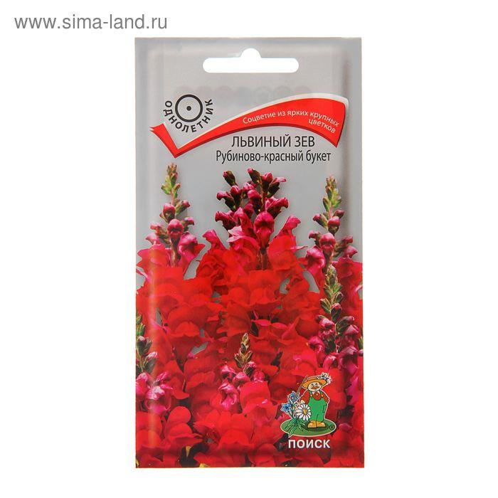 Семена Львиный зев Рубиново-красный букет, О, 0,1 г.
