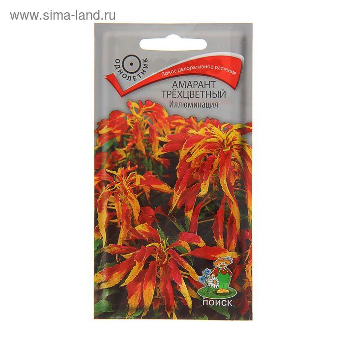 Семена Амарант трехцветный Иллюминация, О, 0,1 г.