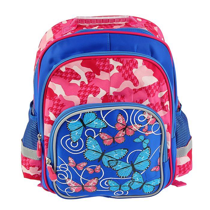 """Рюкзак школьный эргономичная спинка Limpopo Junior Prime,39*32*19 см для девочки """"Бабочки"""""""