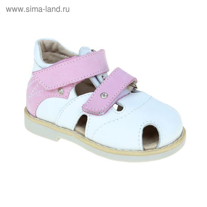 Туфли открытые малодетские Зебра, цвет розовый/белый, размер 21 (арт. 10457-9)
