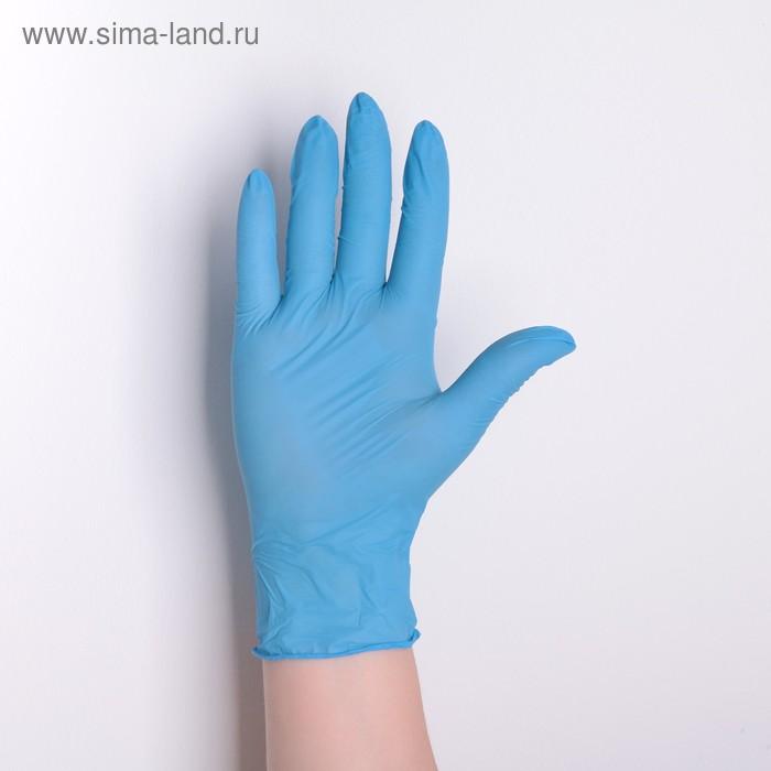 Перчатки хозяйственные универсальные усиленные нитриловые, размер M, 50 пар, цвет голубой