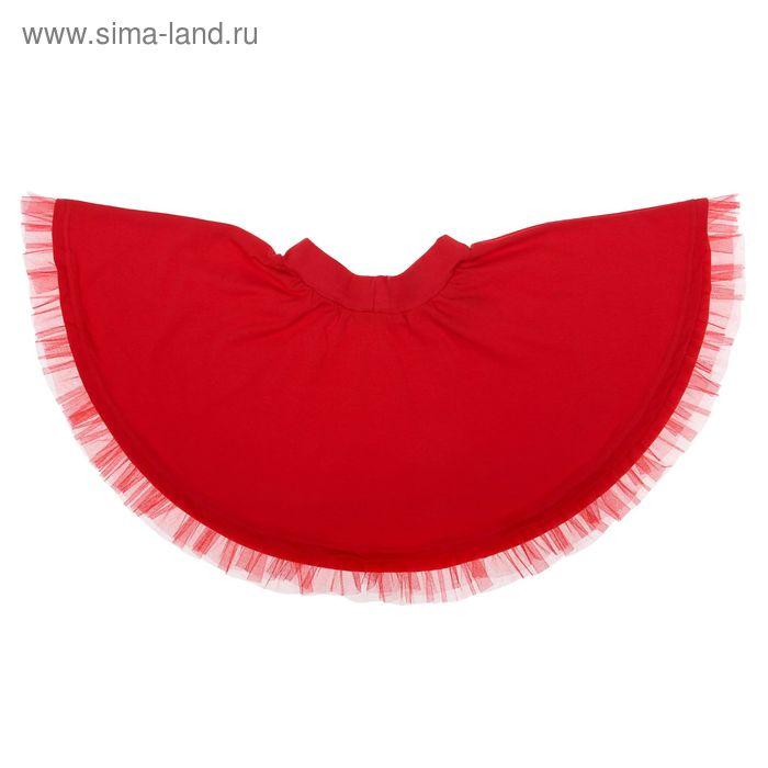 """Юбка для девочки """"Маки"""", рост 116 см (60), цвет красный (арт. ДЮК191804)"""
