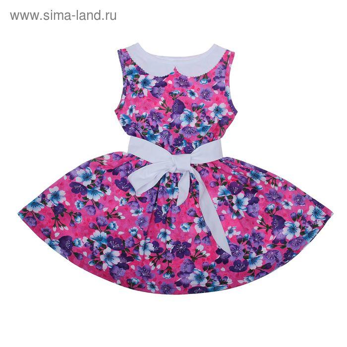 """Платье """"Летний блюз"""", рост 110 см (56), цвет розовый/белый, принт яблоневый цвет (арт. ДПБ918001н)"""