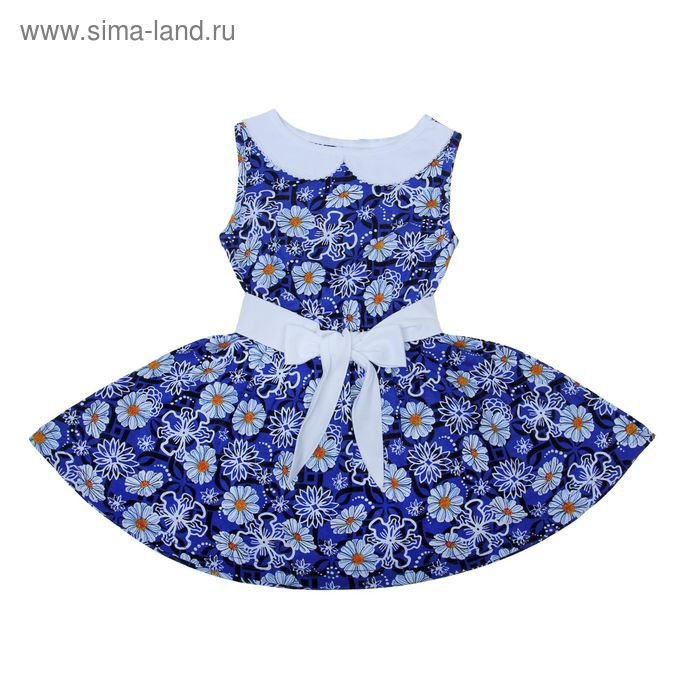 """Платье """"Летний блюз"""", рост 122 см (62), цвет васильковый/белый, принт космея (арт. ДПБ918001н)"""
