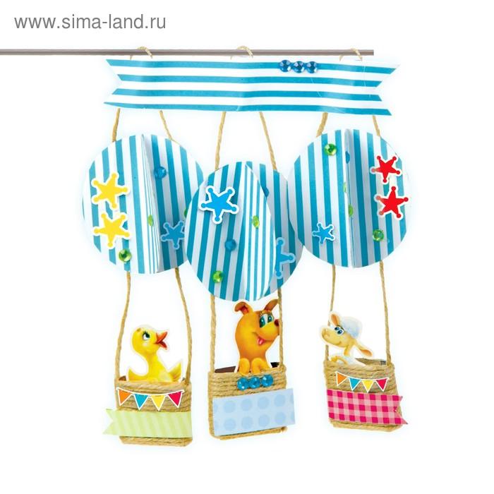 """Набор для создания летней игрушки """"Звери"""" + декор"""