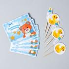 Набор для оформления праздника «Наш малыш», колпачки, топперы, снек-бокс, трубочки, украшение на стену, открытки - фото 950947