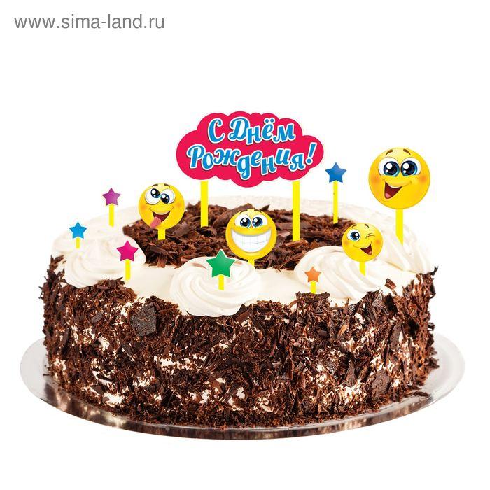 """Набор для украшения торта """"С Днём Рождения! Смайлы"""""""