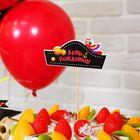 Набор для оформления праздника «День рождения пирата» - фото 951188