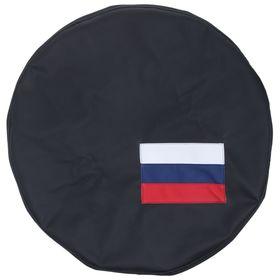 Чехол запаски, размер R 15, флаг России маленький, фон черный