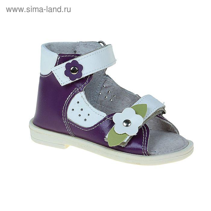 Сандалии летние, размер 19, цвет бело-фиолетовый (арт. 41210)