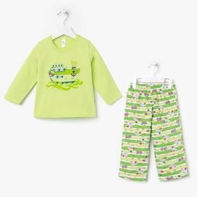 Пижама для мальчика (джемпер, брюки), рост 86-92 см (28), цвет салат/принт (арт. 396Б-171)