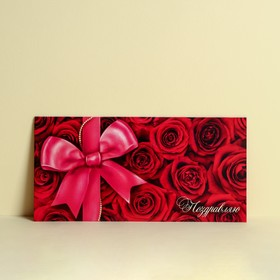 "Envelope for money ""Congratulations,"" red roses and bow, 16,5 × 8 cm"