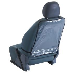 Защитная накидка на сиденье TORSO, 55х40 см, пленка ПВХ