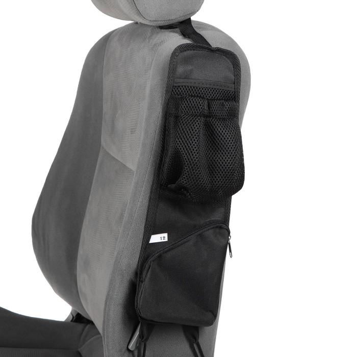 Органайзер на спинку сиденья автомобиля TORSO, 3 кармана, 14х40 см, черный