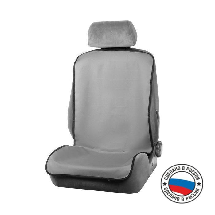 Защитная накидка на сиденье TORSO, 110х50 см, серая