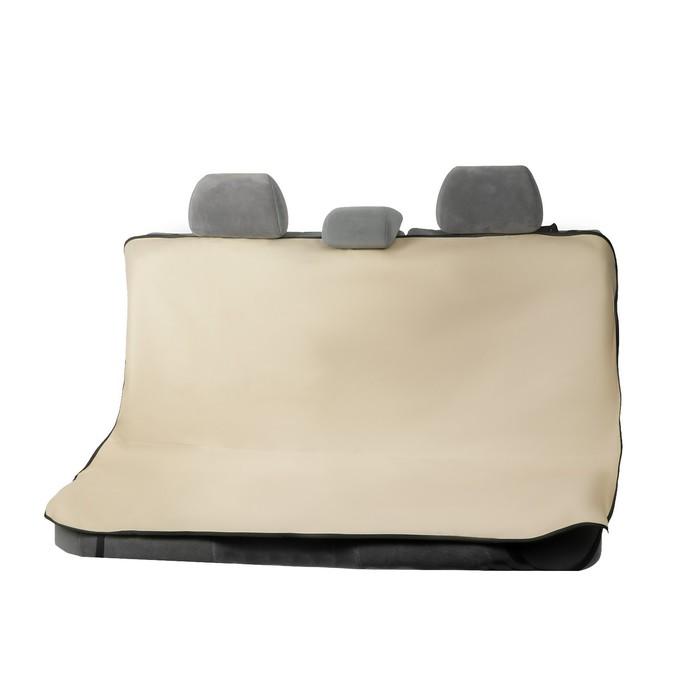 Защитная накидка на заднее сиденье TORSO, 145 х 110 см, бежевая