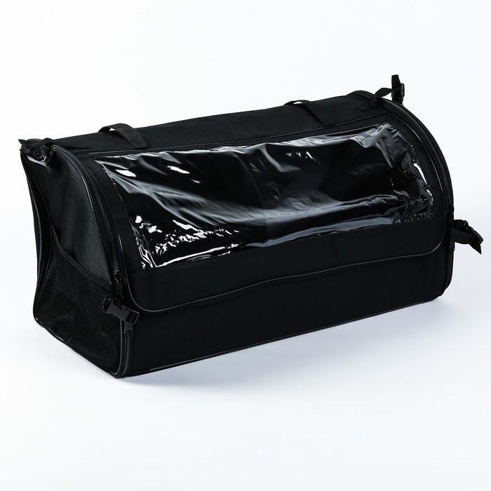Органайзер в багажник, 60х30х30 см, с крышкой из ПВХ, черный