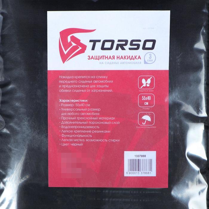 Защитная накидка на сиденье TORSO, 55х40 см, трехслойная, черная