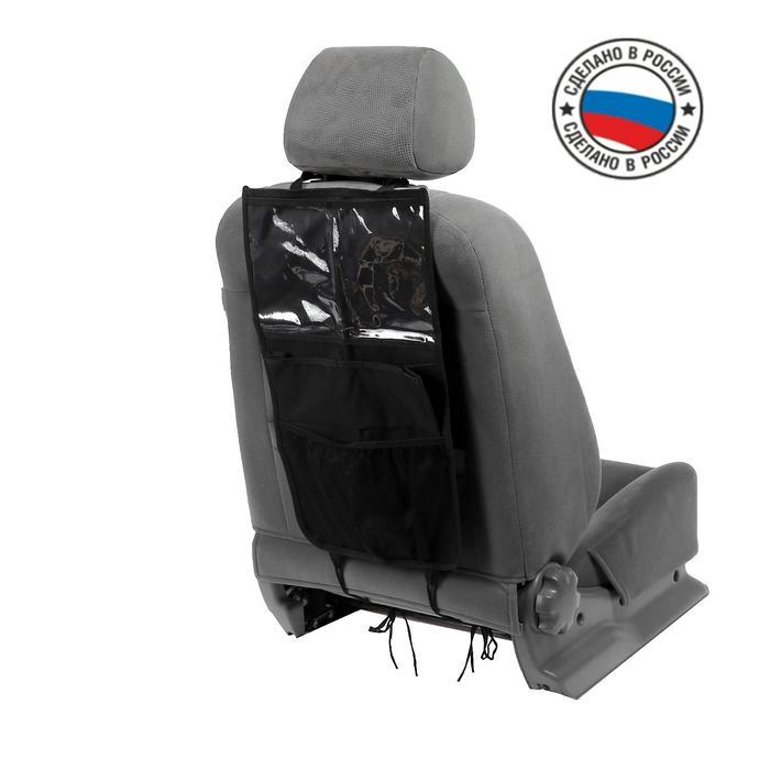 Органайзер на спинку сиденья TORSO, для планшета, 31х57 см, оксфорд, черный