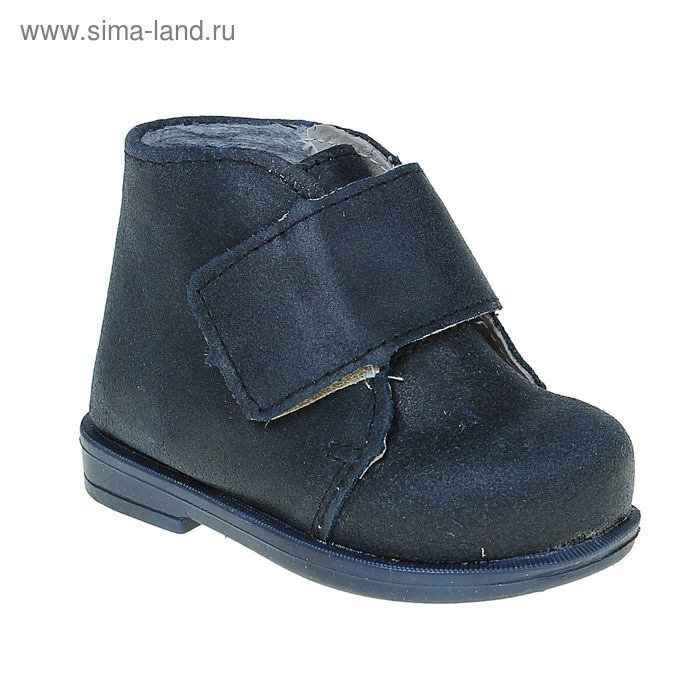 Ботиночки «Первые шаги», размер 19, цвет чёрный (арт. 8341)