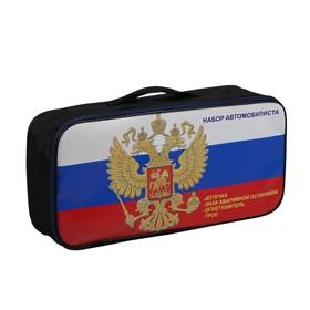 Сумка для ТО, флаг и герб России