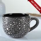 """Чашка """"Чайная"""" мрамор 0,5 л"""