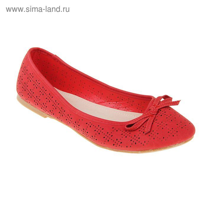 Балетки женские, цвет красный, размер 38 (арт. Lw1316-61)
