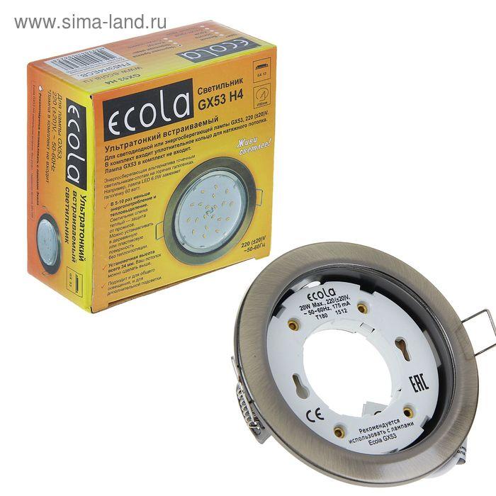 Светильник встраиваемый Ecola GX53 H4, б/рефлектора, 38x106 мм, цвет чернёная бронза