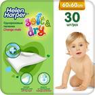 Детские пеленки Helen Harper Soft&Dry 60*60, ПРОМО, 30 шт