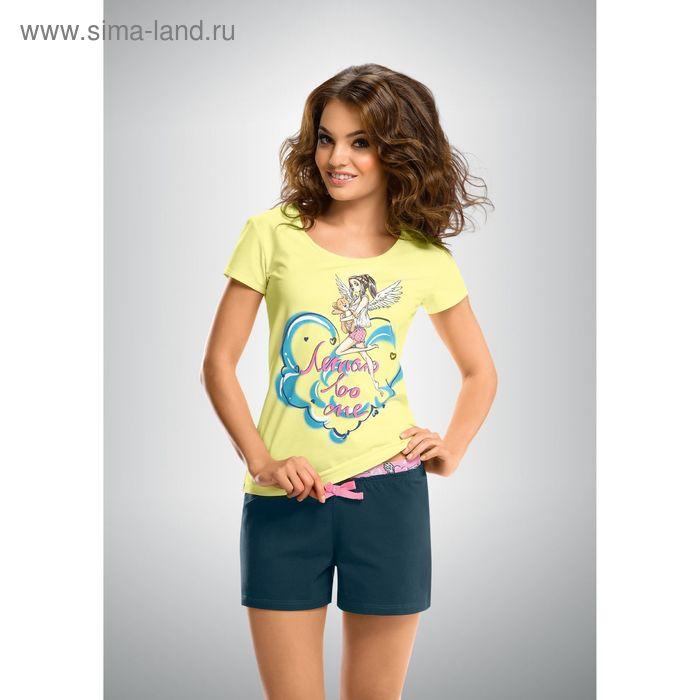 Пижама женская, цвет кремовый, размер 50 (XL) (арт. PTH293)