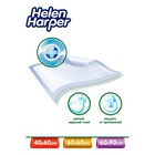Детские пелёнки Helen Harper Soft&Dry, размер 40х60, 5 шт. - фото 106543147