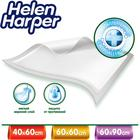Детские пелёнки Helen Harper Soft&Dry, размер 40х60, 5 шт. - фото 106543149