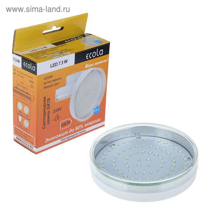 Лампа светодиодная Ecola, GX70, 7.3 Вт, 220 В, 4200 K, 111х42 мм, прозрачное стекло