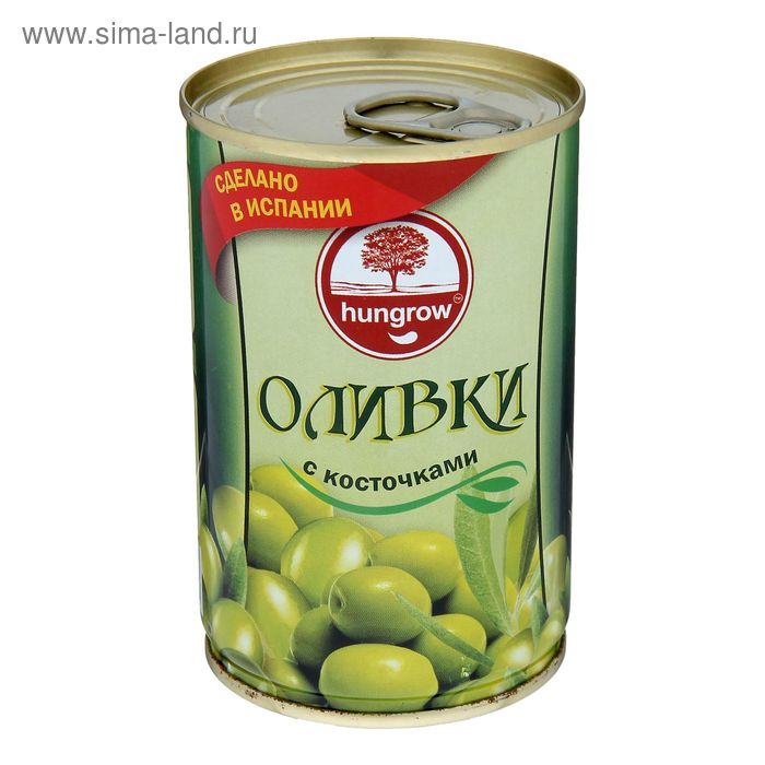 "Оливки с косточкой ТМ ""Hungrow"", 300 г"