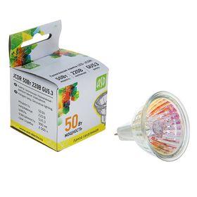 Лампа галогенная ASD, GU5.3, 50 Вт, 230 В