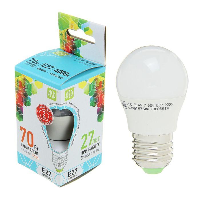 """Лампа светодиодная ASD, Е27, 7.5 Вт, 210 - 240 В, 4000 К, 675 Лм, """"шар"""""""