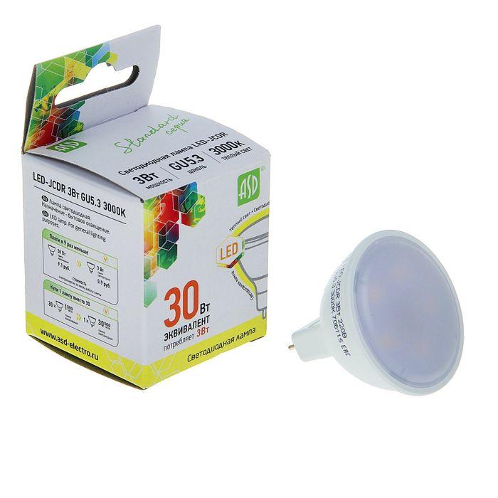 Лампа светодиодная ASD, GU5.3, 3 Вт, 160-260 В, 3000 К, 270 Лм