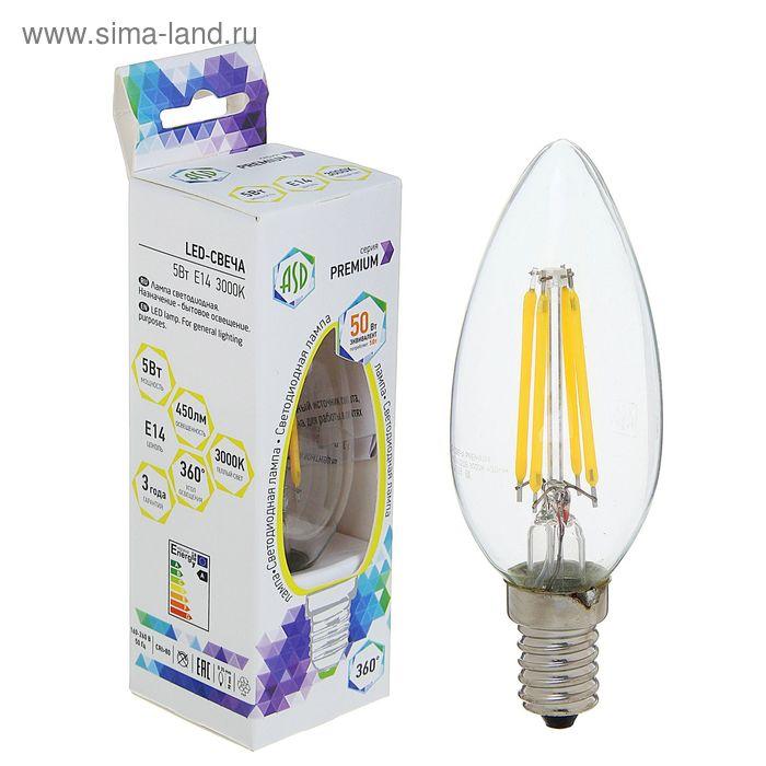 """Лампа светодиодная ASD, Е14, 5 Вт, 160-260 В, 3000 К, 450 Лм, прозрачная, """"свеча"""""""