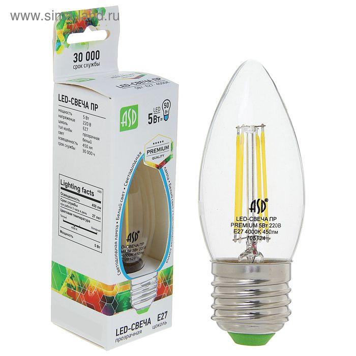 """Лампа светодиодная ASD, Е27, 5 Вт, 160-260 В, 4000 К, 450 Лм, прозрачная, """"свеча"""""""