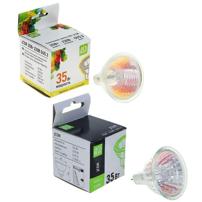 Лампа галогенная ASD, GU5.3, 35 Вт, 230 В