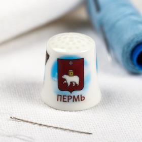Напёрсток сувенирный «Пермь» Ош