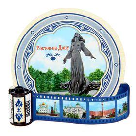 магнитики в Бишкеке оптом купить цена - стр. 172 082284d4e60